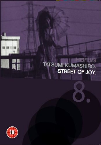 Street of Joy ( Akasen tamanoi: Nukeraremasu ) [ NON-USA FORMAT, PAL, Reg.2 Import - United Kingdom ]
