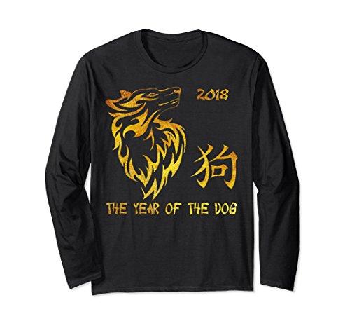 Dog New Black Tee T-shirt (Unisex 2018 Chinese New Year - Year of The Dog Long Sleeve T Shirt Small Black)