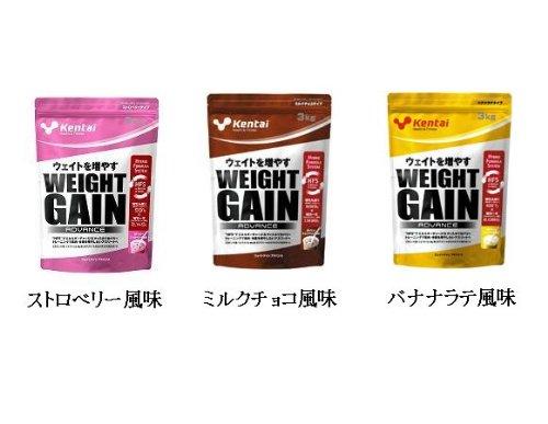 健康体力研究所 ケンタイ ウエイト ゲイン アドバンス 3kg Kentai WEIGHT GAIN ADVANCE ミルクチョコ風味 B008I3KUXS