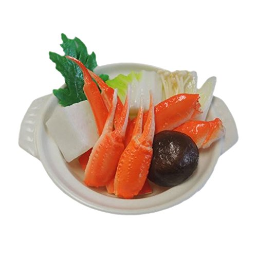 ComolifeJapanese Super Real Looking Fake Food 'Japanese Crab Pot' , Size : 2.73 x 2.80 x 0.66 Inch by Comolife