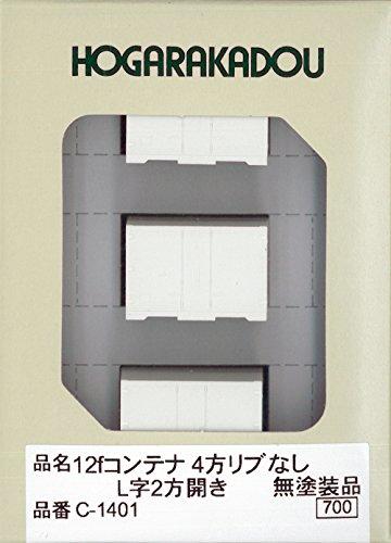 朗堂 Nゲージ C-1401 12fコンテナ 4方リブなし L字2方開き 無塗装 (3個入)