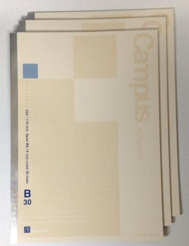 "Kokuyo Campus High Grade MIO Paper Notebook - B5 (9.9"" X 7"") - 6 mm Ruled - 35 Lines X 30 Sheets - Pack of 3books"