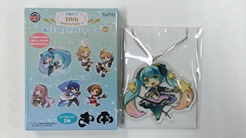Hatsune Miku 10th Anniversary Secret apapico Lottery Taito-Kuji Drawing Acrylic Charm Award