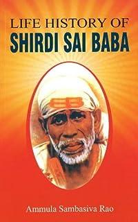 Omens Sho Sai Baba | Asdela