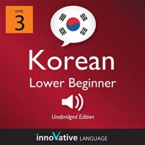 Learn Korean - Level 3: Lower Beginner Korean, Volume 1: Lessons 1-25 Audiobook
