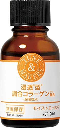 Japanese TUNEMAKERS (Tune Maker's) penetration type Formulation Collagen essence 20mL by Lenore