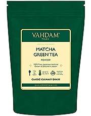 Japanese Matcha Green Tea Powder 100 grams
