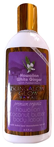 Hawaiian Bungalow Glow Organic Coconut Butter Body Lotion White Ginger (Hawaiian Ginger Body Lotion)