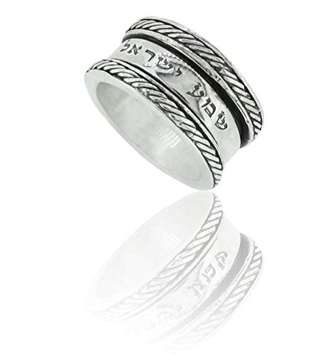 925 Sterling Silver Shema Israel Ring Blessing Jewish Judaica Jewelry Kabbalah