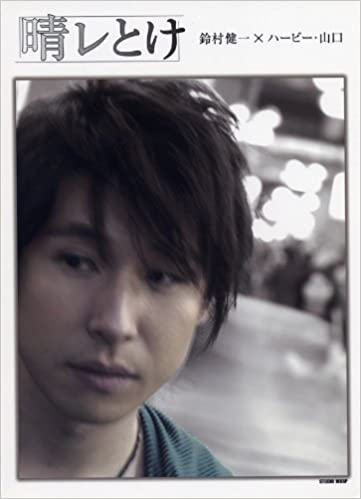海外ツアーも決定!歌にアニメに大人気の鈴村健一の代表作15選