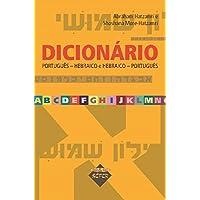 Dicionário português-hebraico e hebraico-português