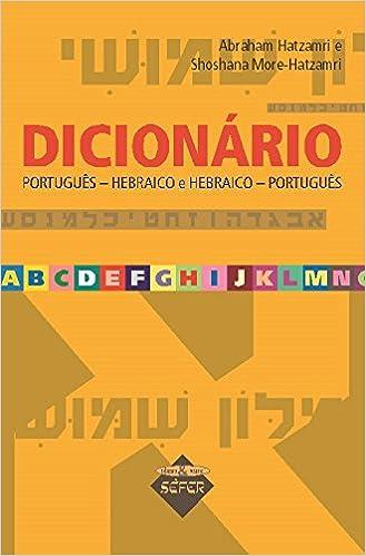 PARA PORTUGUES BAIXAR DICIONARIO HEBRAICO