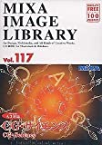 Mixa Image Library Vol.117cg・science[japan Import]
