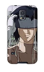 Tpu Shockproof/dirt-proof Ghost In The Shell Cover Case For Galaxy(s5)