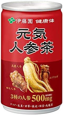 伊藤園 元気人参茶 缶155g×60本
