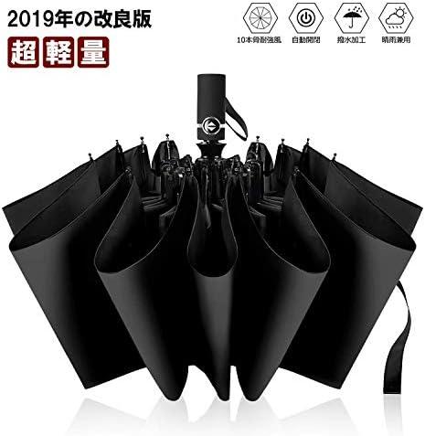 [해외]접는 우산 Sondril 원터치 자동 개폐 튼튼한 10 골 망 우산 118cm Teflonc 초 발 수 가공 210T 고 강도 유리 섬유 내 모진 수납 파우치 첨부 / Folding Umbrella Sondril One Touch Auto Opening Sturdy 10 Bone Men`s Umbrella 118cm Teflonc Super...