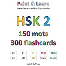 HSK 2 150 mots 300 flashcards (French Edition)