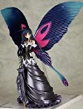 . One piece of article Kuji Accel World A Award black snow princess figure black Swallowtail ver most (japan import)
