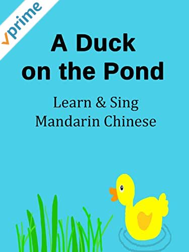 A Duck on the Pond - Learn & Sing Mandarin Chinese