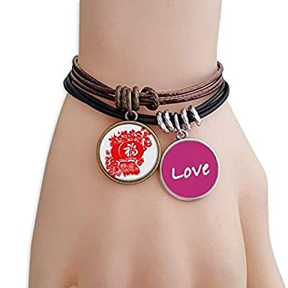 Metftus Red Lantern Chinese Traditional Pattern Love Bracelet Leather Rope Wristband Couple Set Estimated Price -