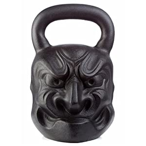 Gorilla Fitness Kettlebell Weights | Unique Designs and Durable (Big Boi 74 Lbs)