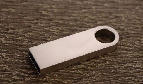 512GB USB FLASH DRIVE METAL KEY CHAIN THUMB DRIVE MEMORY 2.0 SILVER...