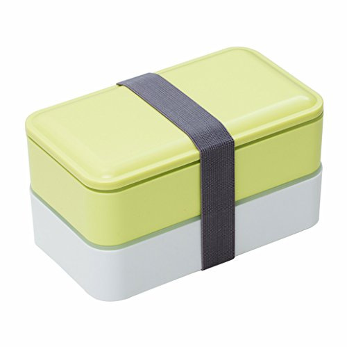 New Japanese Bento Lunch Box - Bento box For Adults and Kids Japanese Lunch Box GREEN