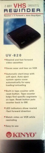 Buy KINYO UV-820 2-Way VHS Rewinders