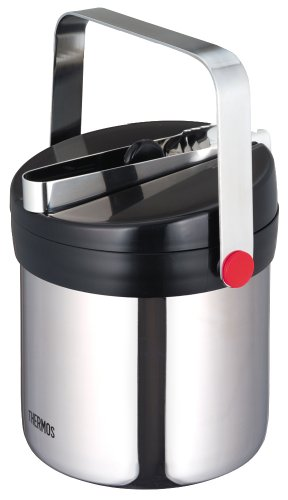 Thermos Insulated Stainless JIN 1300 SBK
