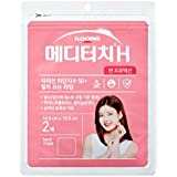 MediTouch H Sun Protection SPF 50+ - 100% Hydrocolloid Extra-Thin CGF Dressing, Transparent, Waterproof, Korean Pharmaceutical Product, 10.5cm x 10.5cm Box of 2