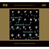 ベートヴェン:交響曲第9番「合唱」(XRCD)