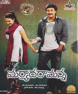 Amazon Com Maryada Ramanna Telugu Dvd Sunil Saloni S S