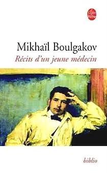Carnets d'un jeune médecin par Boulgakov
