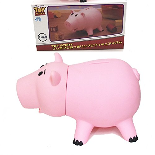 Interestingsport Toy Story Hamm Piggy Bank Coin Bank Money Banks Pink Pig Model Toys for Kids(with a box the same as the picture) by Interestingsport