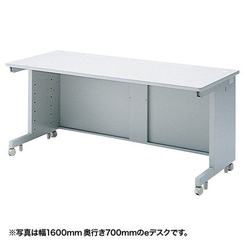 サンワサプライ eデスク(SタイプW1600×D500mm) ED-SK16050N B00SUQCR48