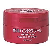 Crema de Manos Shiseido, 1 Onza