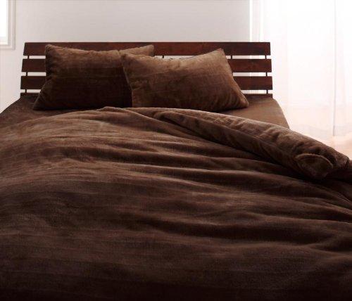 なめらか肌触りのベッド3点セット (シングル/モカブラウン) B00FUZYNG2 モカブラウン シングル/ベッド用カバー3点セット