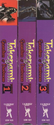 Takegami: Guardian of Darkness 1-3 [VHS]