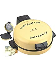 Bread Maker 110W HM-390, Yellow
