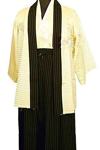 T2C:Japanese Traditional Formal Men Kimono Samurai (Asian Men Halloween Costume Ideas)
