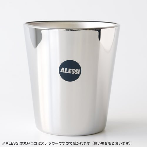 Alessi 5-3/4-Inch Ice Bucket