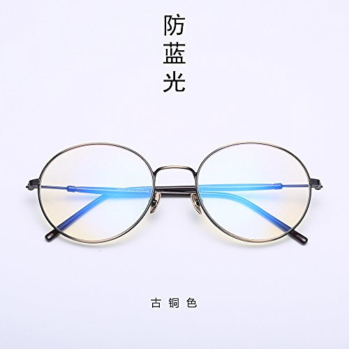 de color Color ray equipo KOMNY marco gafas radiación redondo juego Blu Gafas bronce Bronze anti celular 7qRa0Z