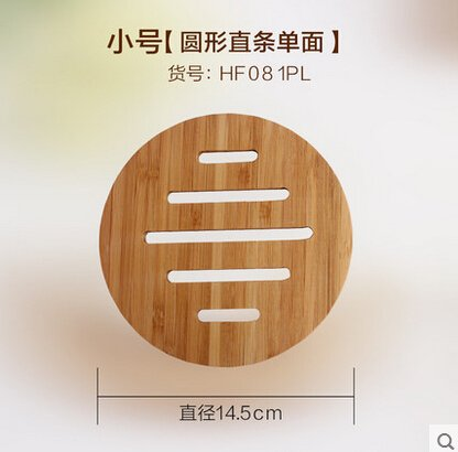 Generic Bamboo placemat heat insulation pad bamboo coasters dining table mat plate pad circle coasters pot holder bowl pad 9 by Generic