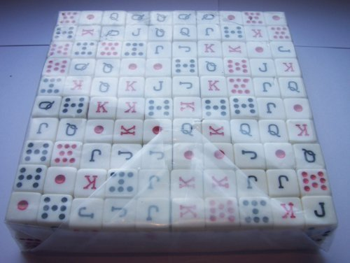 2500PK Spanish Poker Dice (200 Piece) by Getting Fit