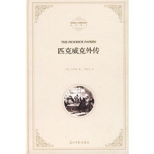 Read Online The Pickwick Papers(Chinese Edition) ebook