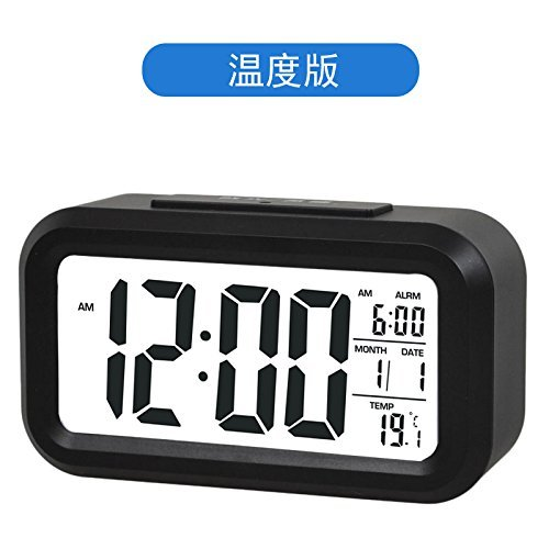 HOMEE Clock-bedroom bedside simple creative personality led intelligent electronic clock snooze luminous alarm clock with date and temperature display,N by HOMEE