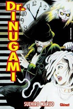 Dr. Inugami (Seinen Manga) (Spanish Edition) by Suehiro Maruo (2005-10-30)