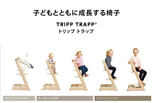 Stokke Tripp Trapp Chair, Natural by Stokke (Image #2)