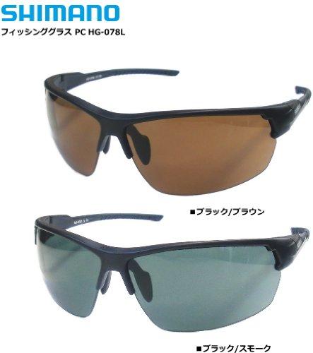 シマノ フィッシンググラス PC HG-078L マットブラックS 779915の商品画像