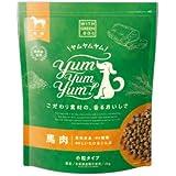 WITH GREEN DOG Yum Yum Yum!(ヤムヤムヤム) 馬肉 ドライタイプ 2kg